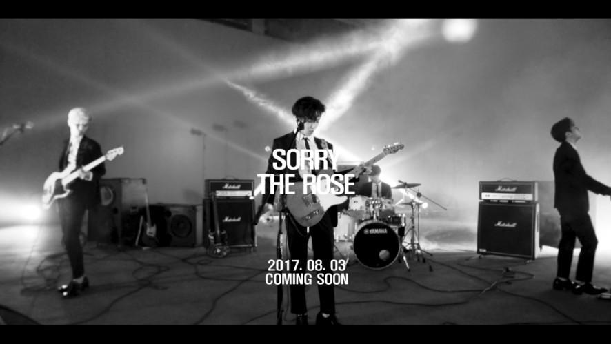 The Rose 1st Single 'sorry' Teaser