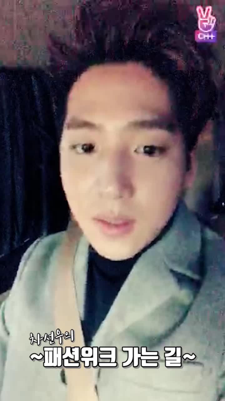 [CH+ mini replay] 패션위크 가는기일🤙+❤️❤️ On My Way to Fashion Week