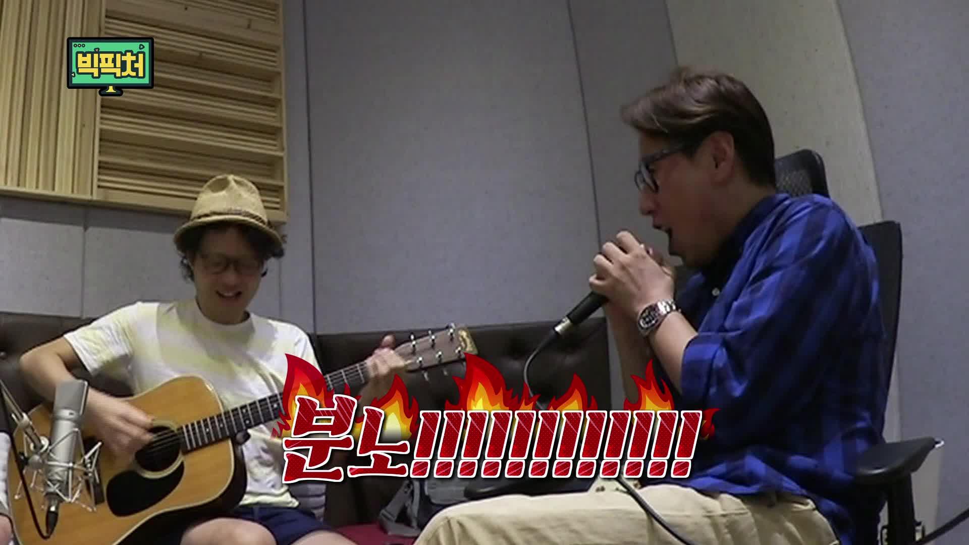 빅픽처 깜짝 영상 7 - [Full스토리] 윤종신의 눈물겨운 BGM 작업 대공개