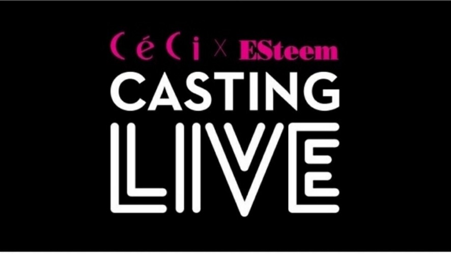 CeCi X ESteem CASTING LIVE with Yoon Jungjae & Yang Joonhyung