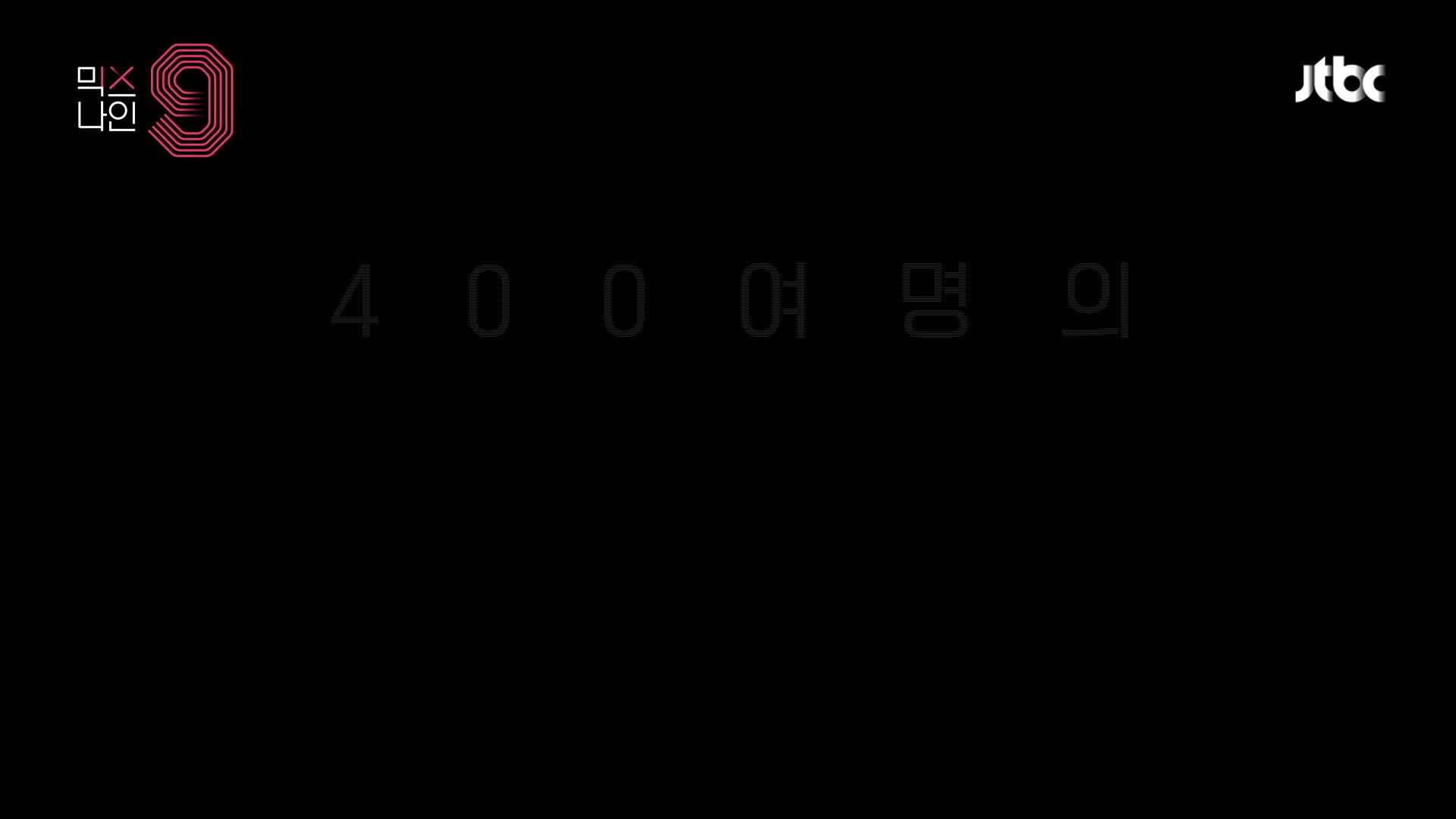 """[단독공개] 아이돌 끝판왕 """"태양"""" 심사위원이 왔다!"""