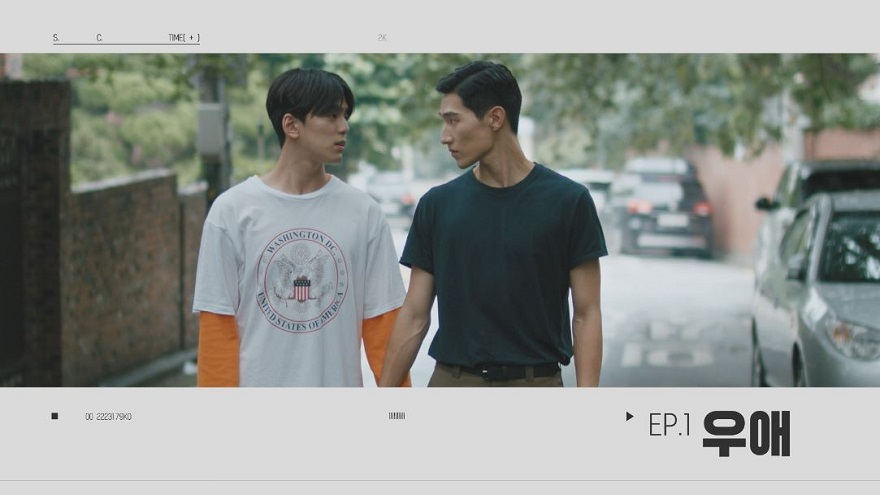 [오형평] - EP 01 우애  (WE ARE PEACEFUL BROTHERS - EP01 Brotherhood)