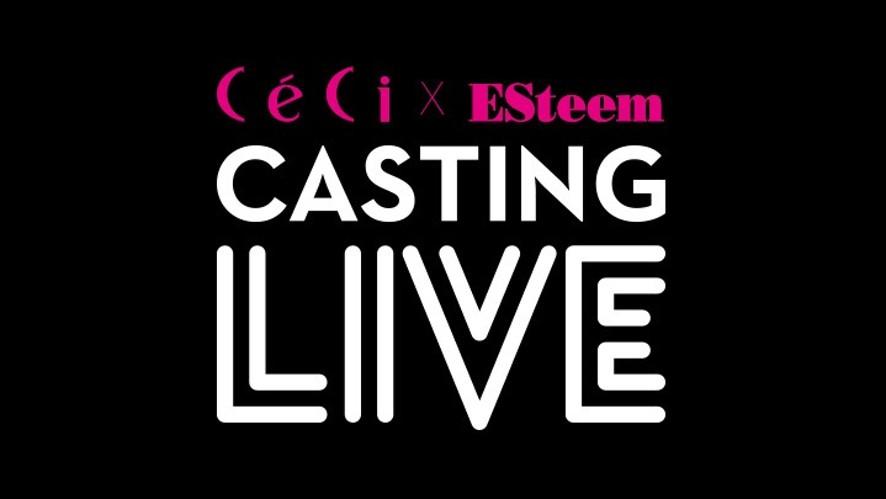 CeCi X ESteem CASTING LIVE with Han SungMin & Kim SeungHwan!