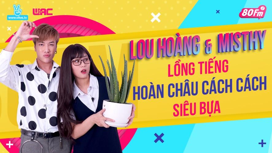 [80FM] Tập 23 - Lồng tiếng Hoàn Châu Cách Cách siêu bựa của Lou Hoàng và Misthy