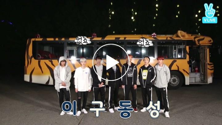 [V LIVE] Run BTS! 2017 - EP.24