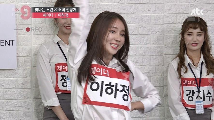 [단독선공개] 이하정 | 제이디 | 30초 사전투표 영상