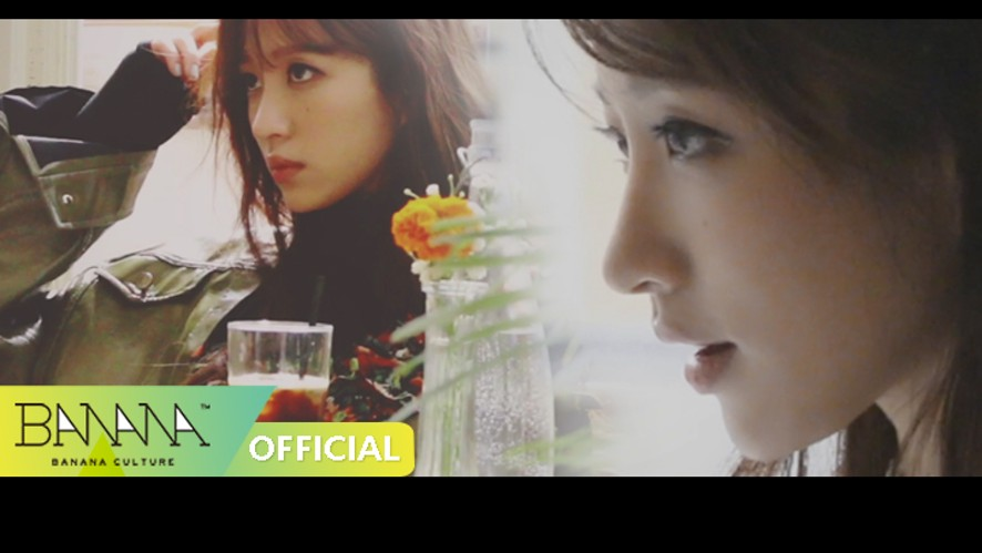 [EXID(이엑스아이디)] 하니 인스타일 화보 메이킹 필름 (Making Film)