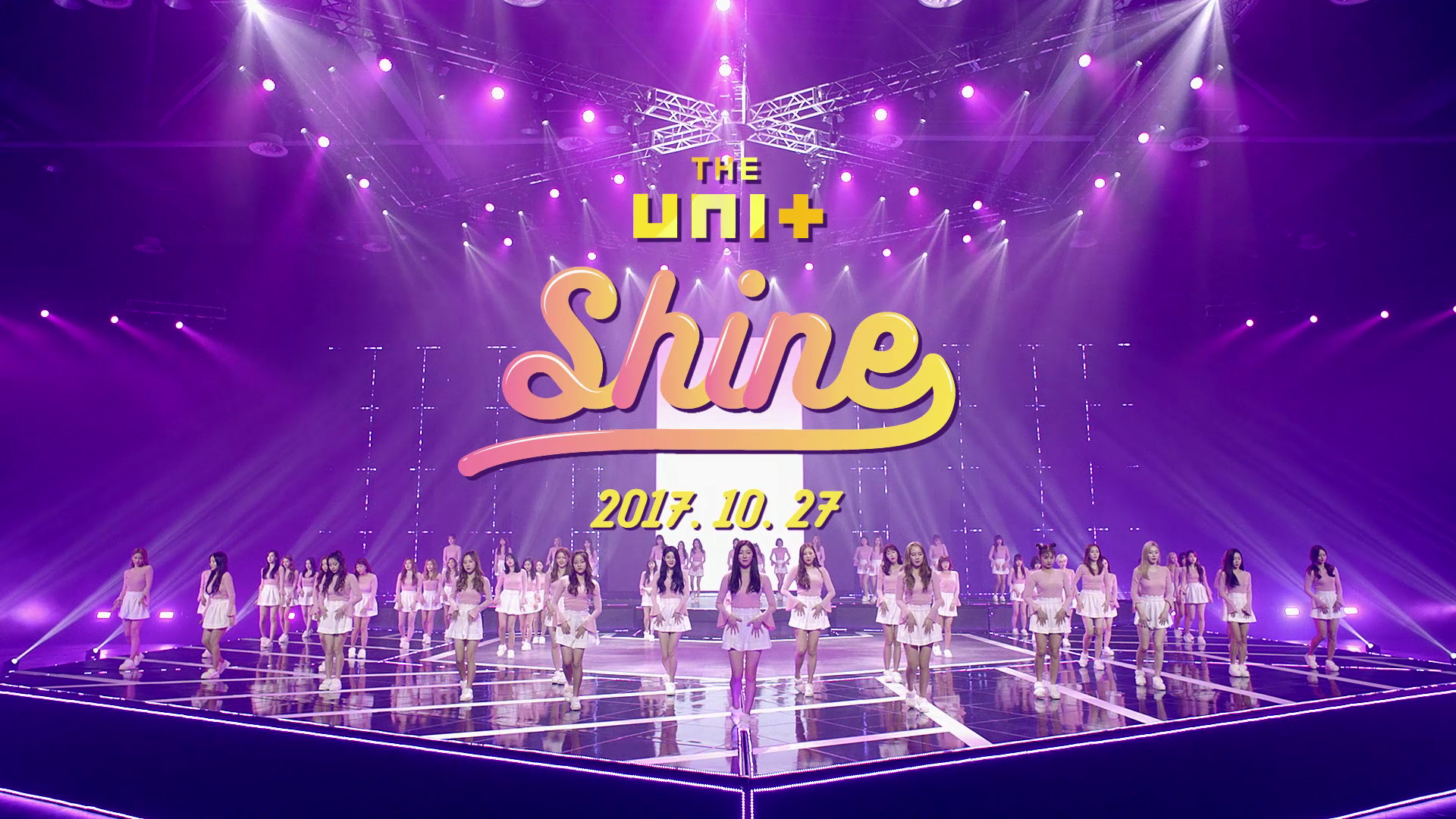 [더 유닛] 여자 미션곡 'SHINE' 뮤직비디오 티저 (The Unit - Teaser of the girls' mission music video, 'SHINE')