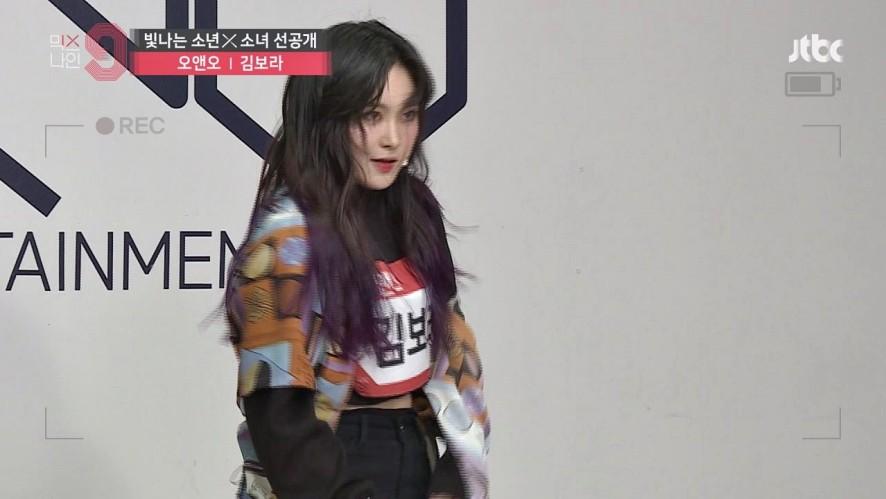 [단독선공개] 김보라   오앤오   30초 사전투표 영상