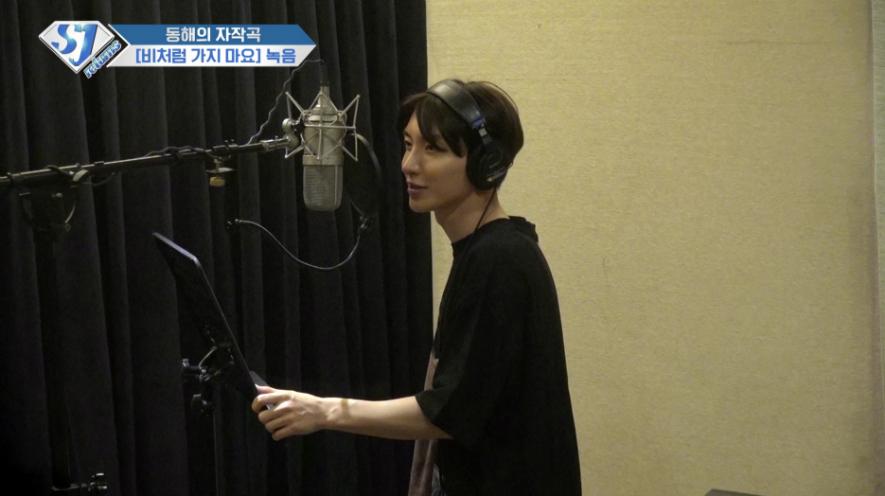 슈주 리턴즈 E28- [비처럼 가지 마요] 녹음3 ([One More Chance] Recording Day Part 3)