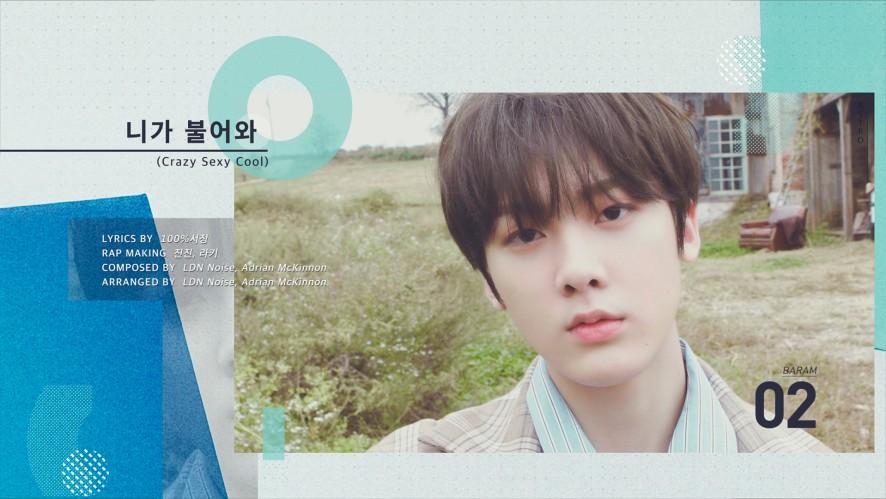 ASTRO 아스트로 - 5th Mini Album 'Dream Part.02' Highlight Medley