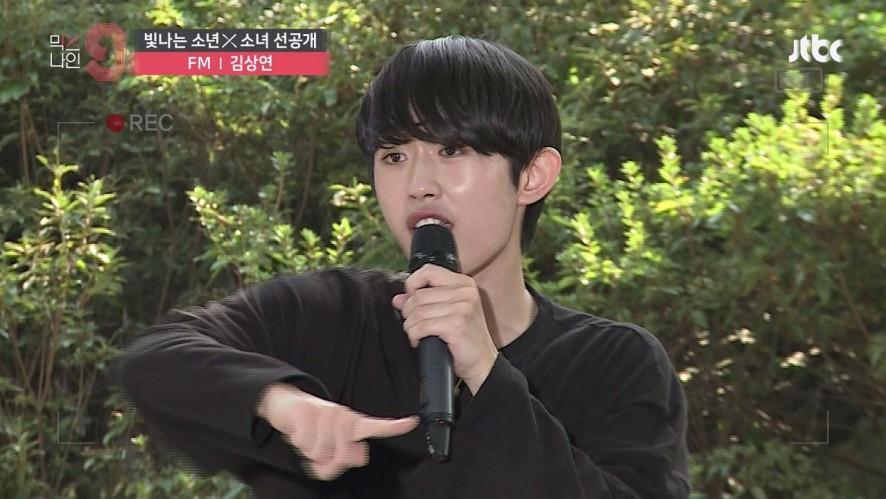 [단독선공개] 김상연 | FM | 30초 사전투표 영상