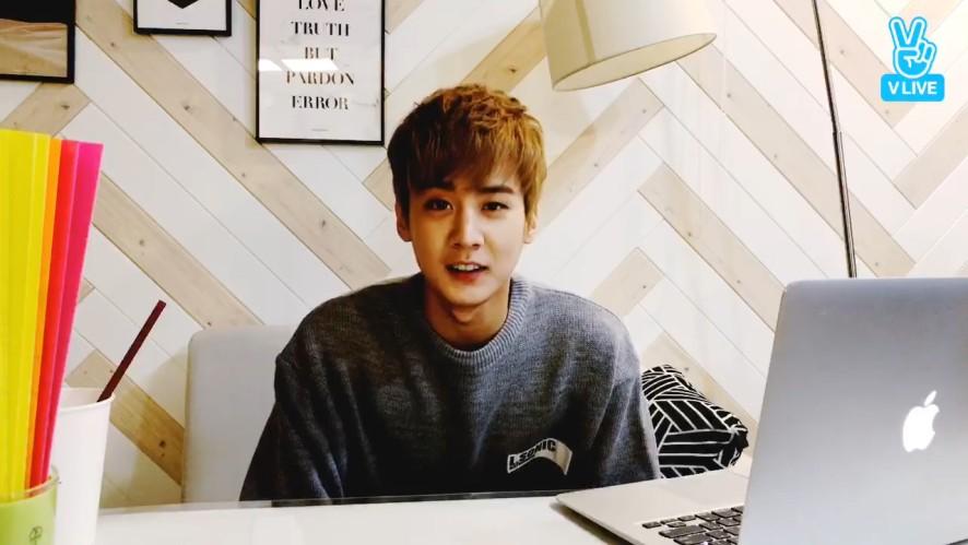 [TEENTOP] 차니의 왼손 오른손 듣는다고 생각하니 가슴이 떨려💓 (Chunji talking about his duet song)