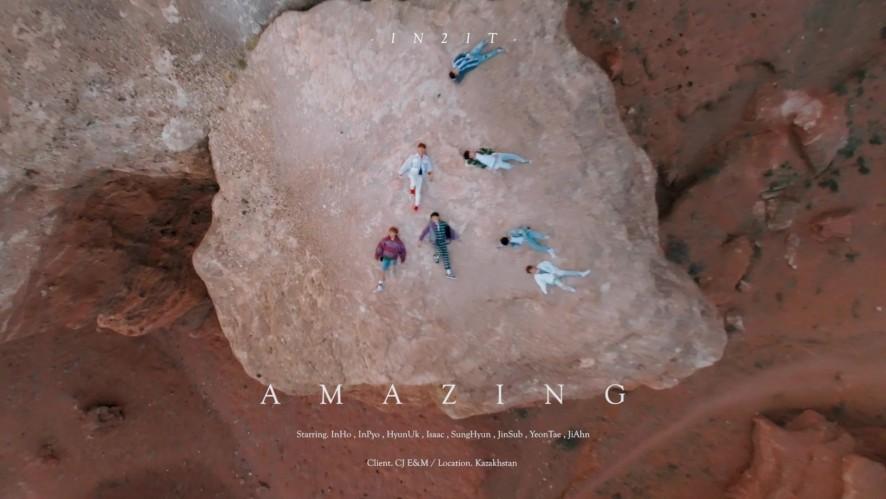 IN2IT - Amazing MV