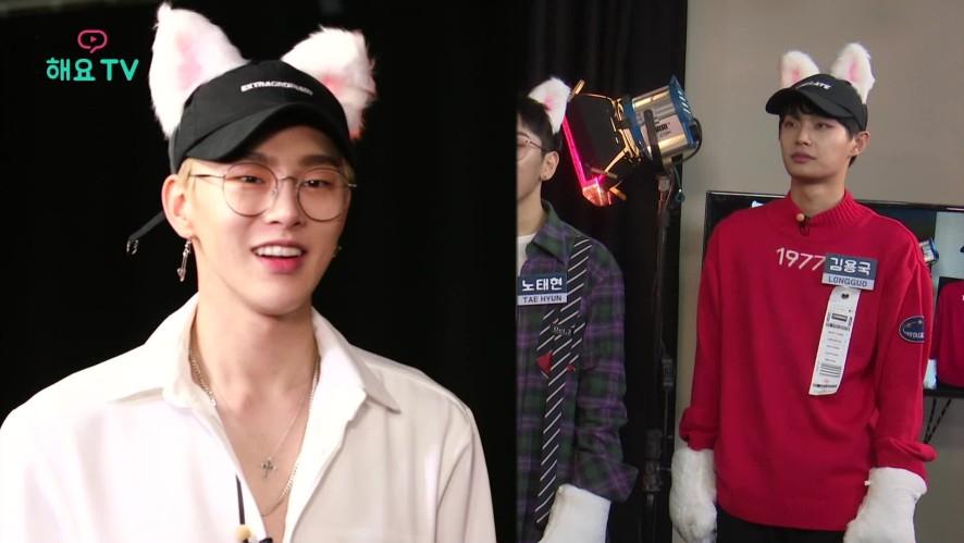 [JBJ] 고양이 현넨이의 요염하다냥 스피드 퀴즈 @해요TV JBJ의 사생활 2회