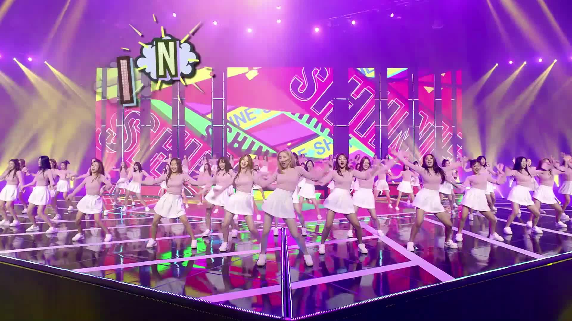 [더 유닛] 여자 미션곡 '샤인' 뮤직비디오 (The Unit - The girl's mission, 'SHINE' music video)