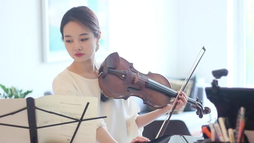 [예고] 김정원의 V살롱콘서트[바이올리니스트 김봄소리] Julius Kim's V Salon Concert <Violinist BOMSORI KIM>