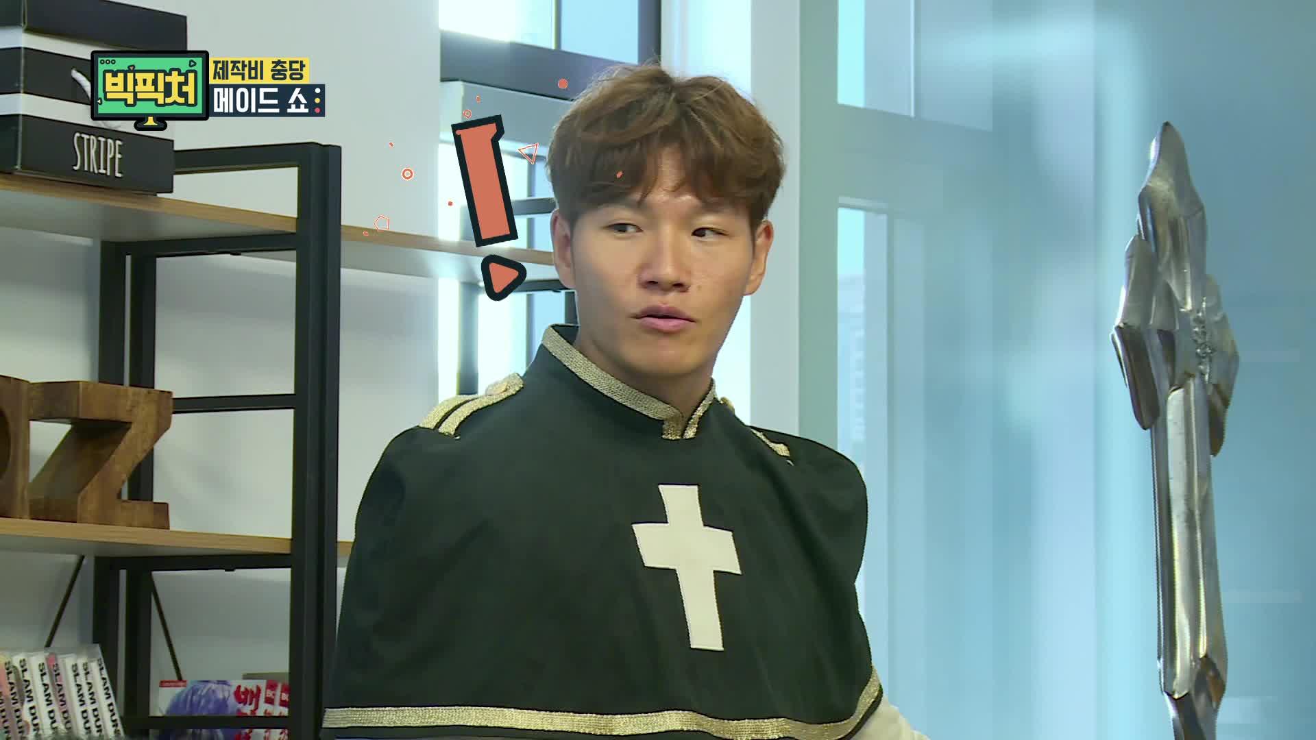 빅픽처 ep62_최후의 혈투 던전앤파이터 MC 너무 욕심나!!!