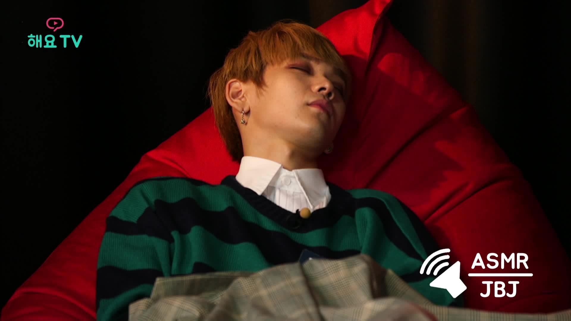 [JBJ] 웃음 참기 아니구요, 잠 자기 미션이었는데...@해요TV JBJ의 사생활 2회