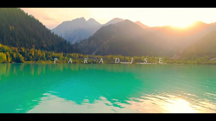 IN2IT - Paradise Trailer