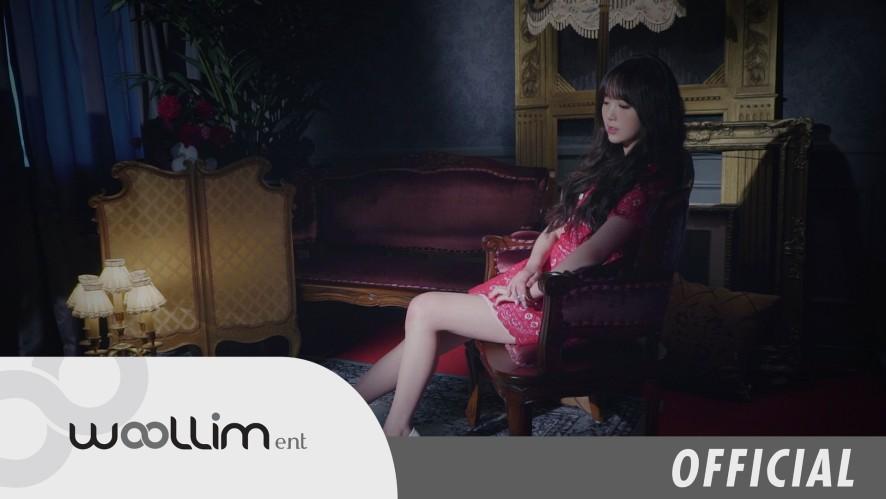 러블리즈(Lovelyz) 3rd Mini [Fall In Lovelyz] Concept Video Kei