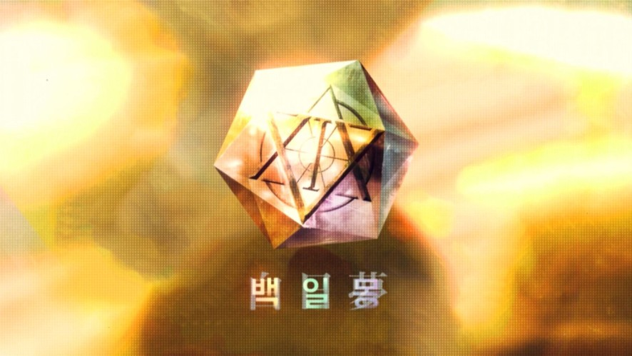 VIXX LIVE FANTASIA 백일몽 (DAY DREAM) DVD SET TEASER RELEASE