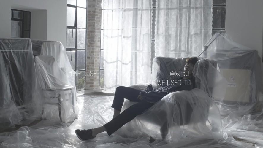 The Rose 2nd Single '좋았는데 (Like We Used To)' MV Teaser