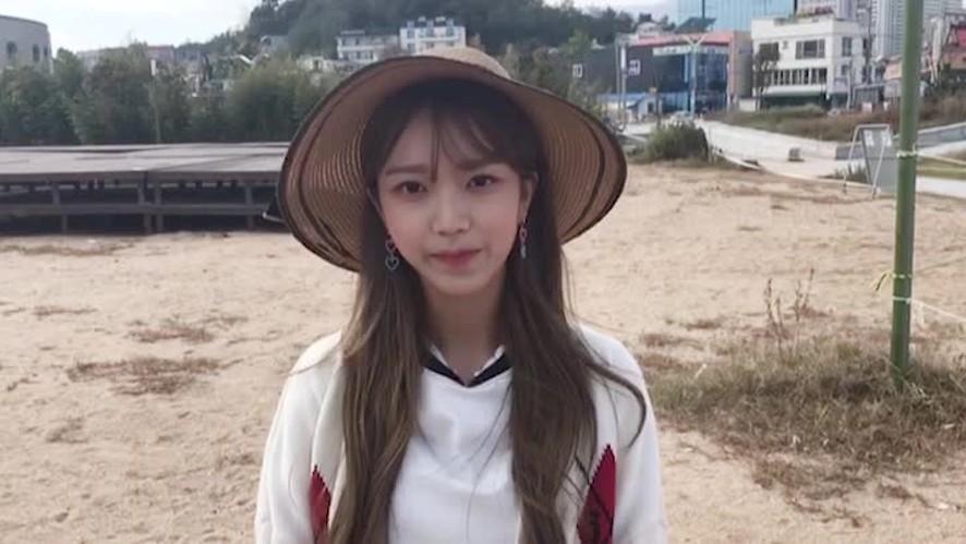 ★김소희★ V 채널 오픈 기념 인사말