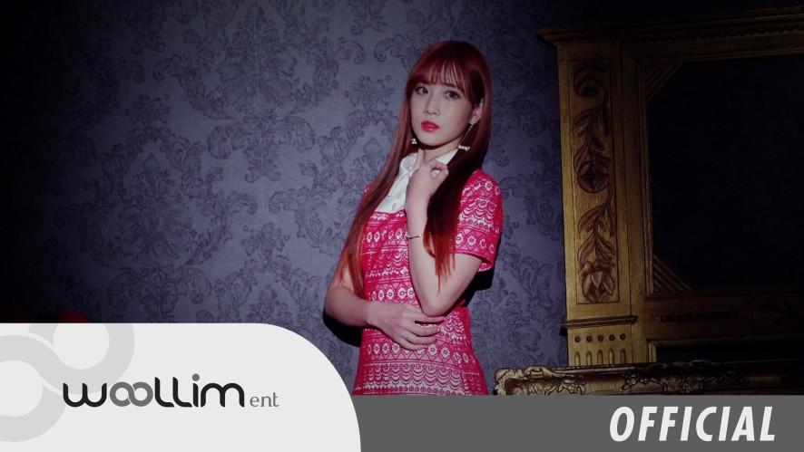 러블리즈(Lovelyz) 3rd Mini [Fall In Lovelyz] Concept Video JIAE