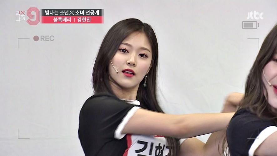 [단독선공개] 김현진   블록베리크리에이티브   30초 사전투표 영상