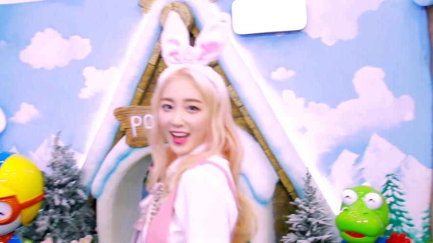 엘리스 (ELRIS) - Heart Bank Special Video (할로윈 ver.)