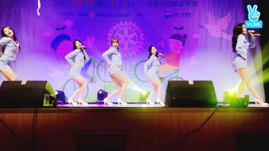 [live] 워너비 속초 무대 라이브 현장🎤