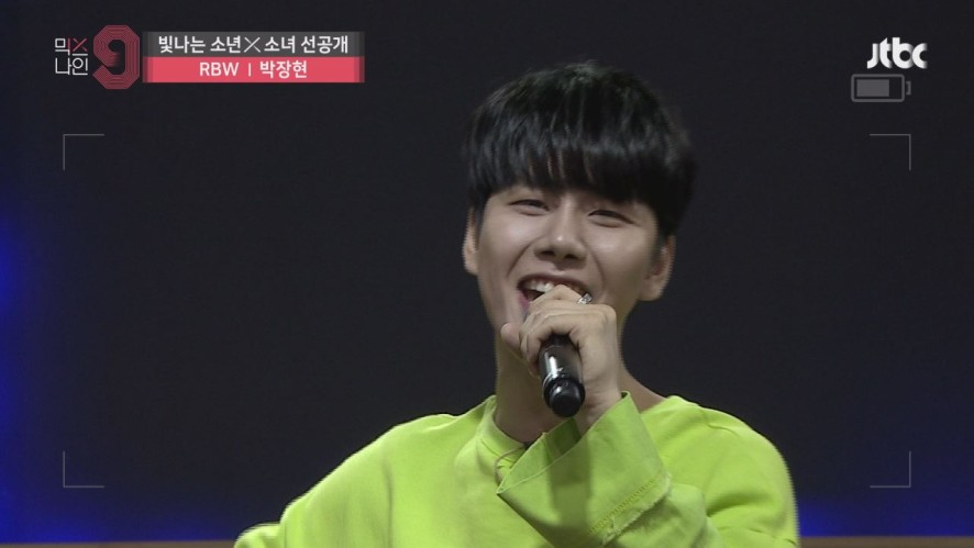 [단독선공개] 박장현 | RBW | 30초 사전투표 영상