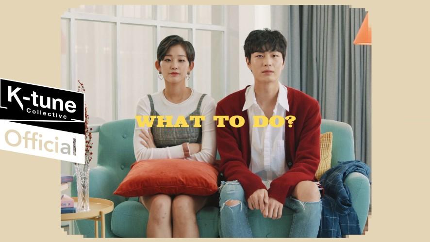 [Nick&Sammy]1st EP Album 'Without You' M/V Trailer