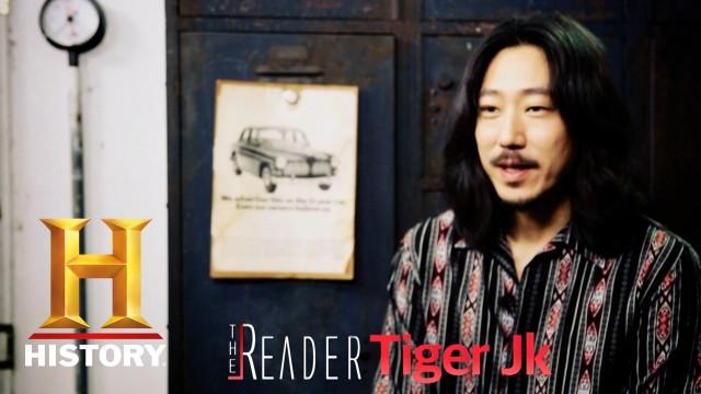 [예고] 드디어 힙합 레전드 타이거 JK!