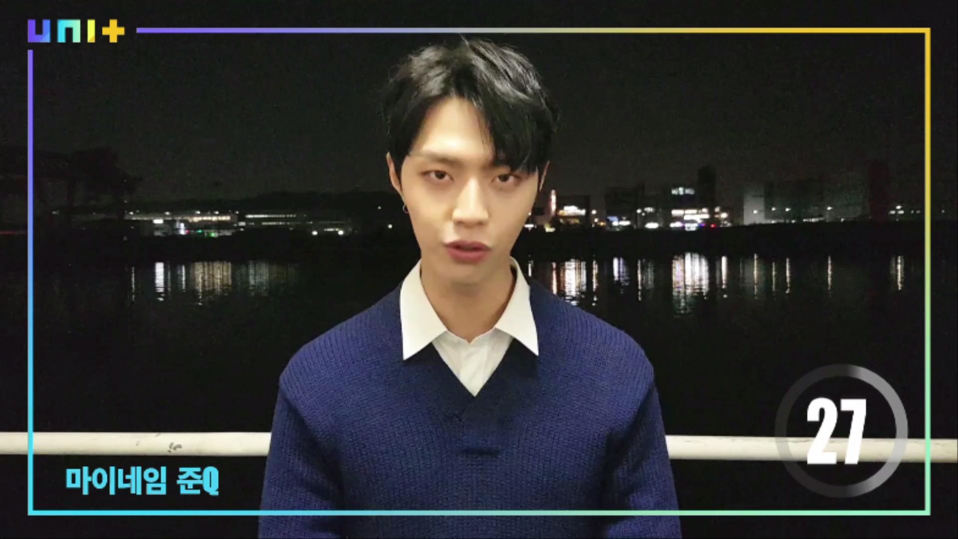 [99초 셀프 PR] 마이네임 준Q