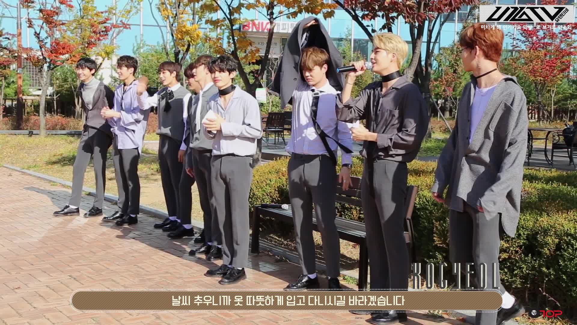 U10TV ep 160 - '미치게 해' 막방! '또 보기로 약속회'
