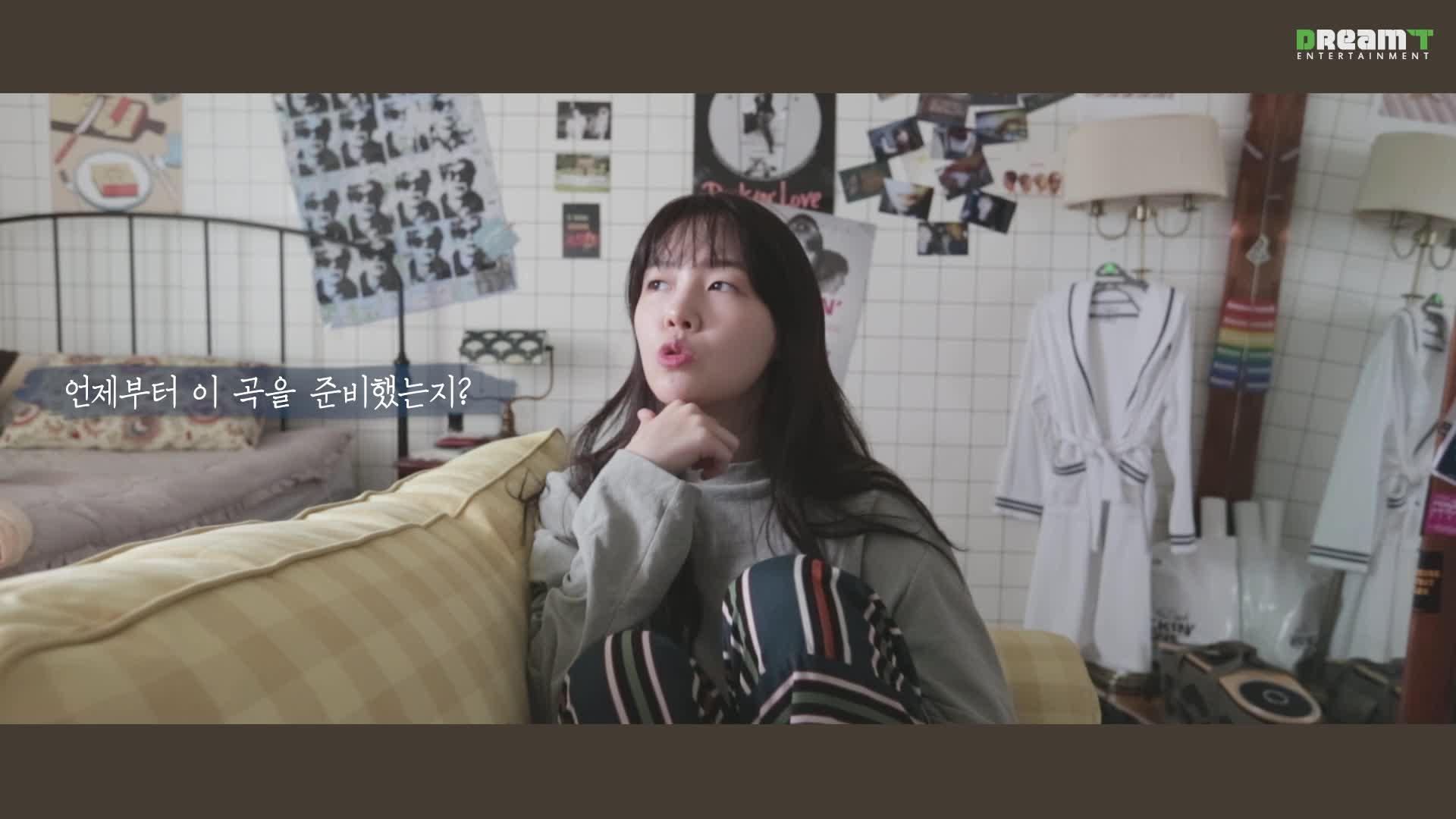 민아 11˚ M/V making film