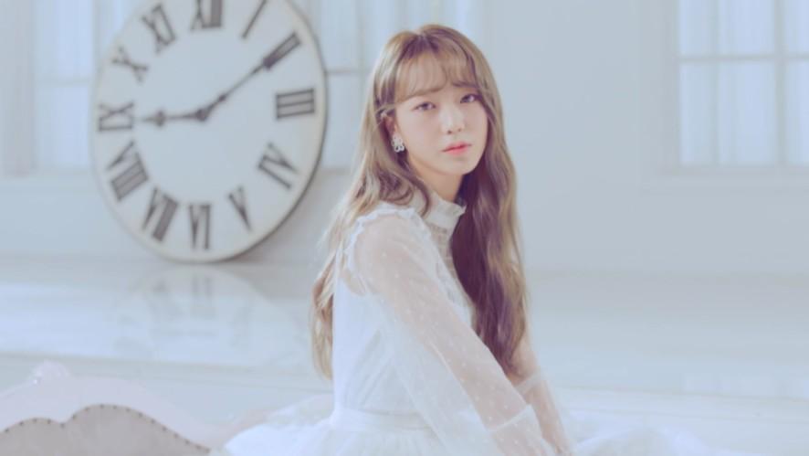 ★김소희★ 소복소복(Feat. 예지 of 피에스타) Music Video Teaser