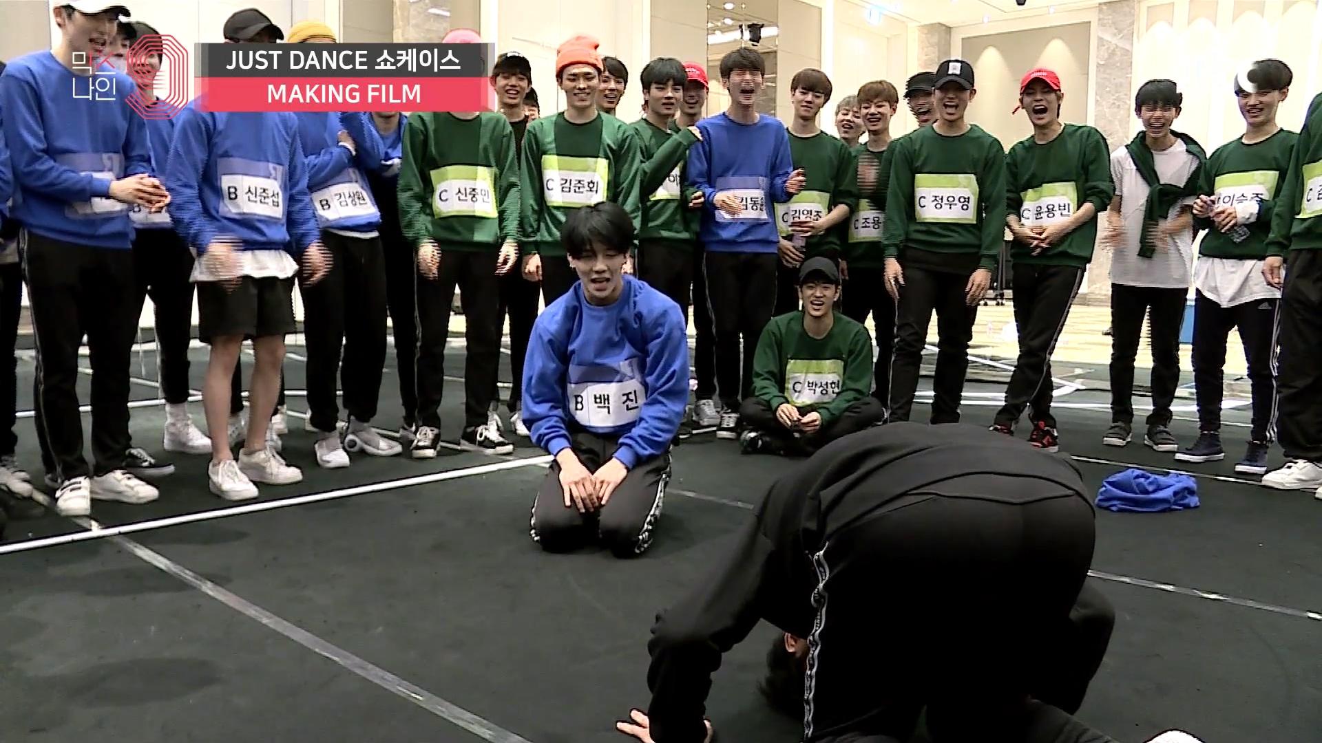 """JUST DANCE"" 소년X소녀 MAKING FILM"