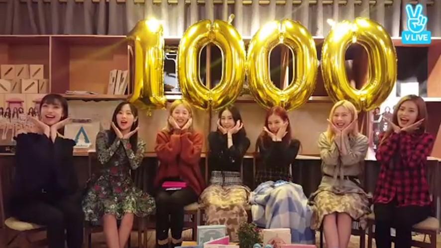 [SONAMOO] '천'재적인 실력과 미모로 '일'생을 살아온 소나무💕 (SONAMOO's 1000days)