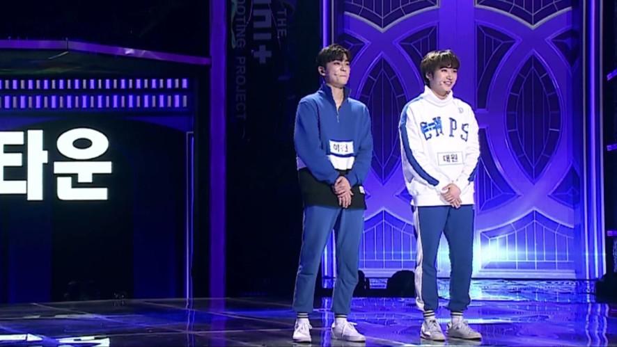 [3-4회 선공개 영상] 매드타운