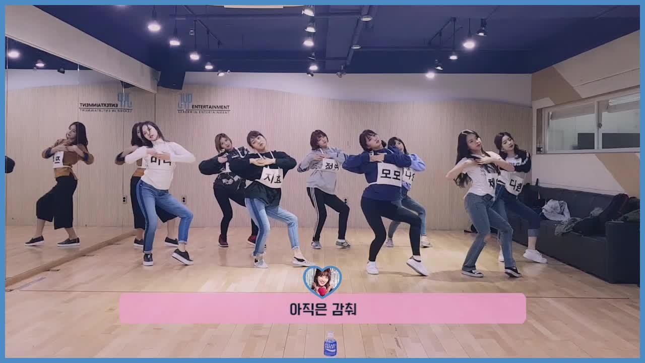 "TWICE(트와이스) ""LIKEY"" DANCE VIDEO"