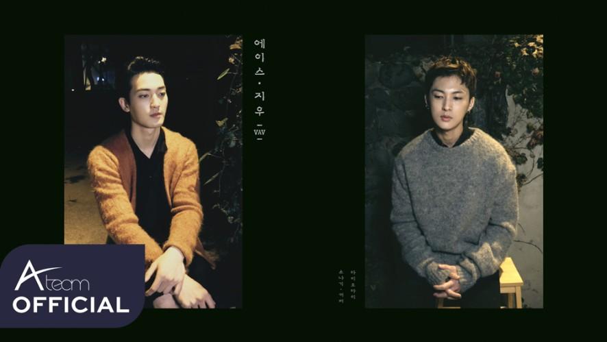 소나기 - I.O.I (Cover) / Ace & Ziu of VAV