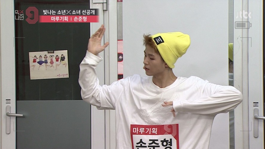 [단독선공개] 손준형 | 마루기획 | 30초 사전투표 영상