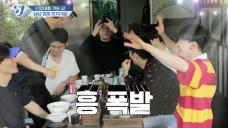 슈주 리턴즈 E45- 슈퍼주니어 단합대회 가는 길4 (Super Junior Goes to Sports Day Part 4)