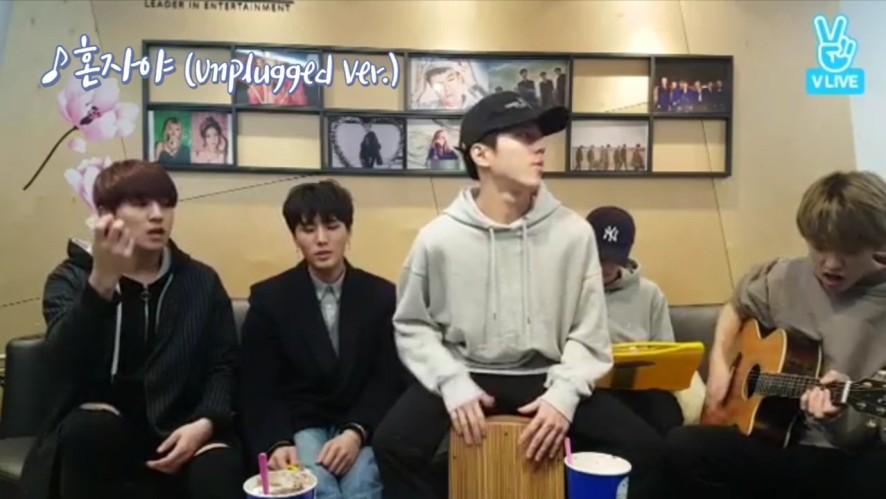 [DAY6] 악기가_나온_김에_하는_라이브.day6 (DAY6's unplugged live)