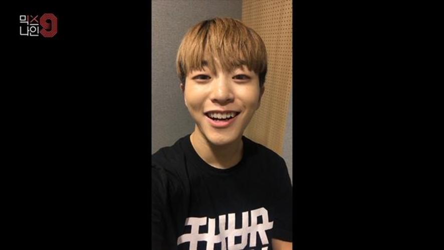 김민석 | WM | 오디션 전 셀프캠