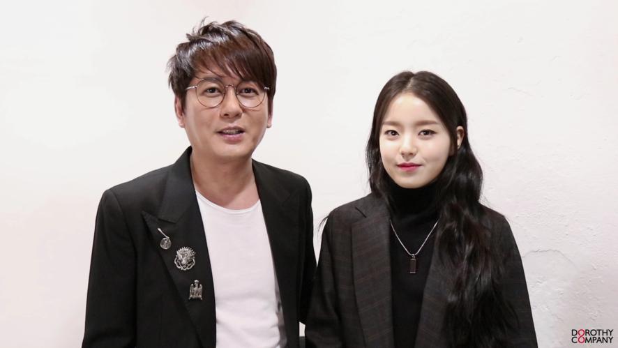 V Live 신승훈&로시(Rothy) 오픈 영상