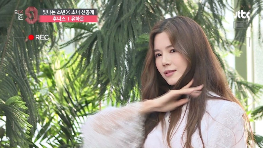 [단독선공개] 유하은 | 후너스 | 30초 사전투표 영상